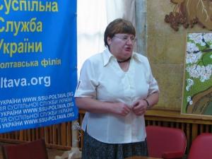 Банк Часу - Ганна Кіященко - голова Полтавської філії Суспільної служби України