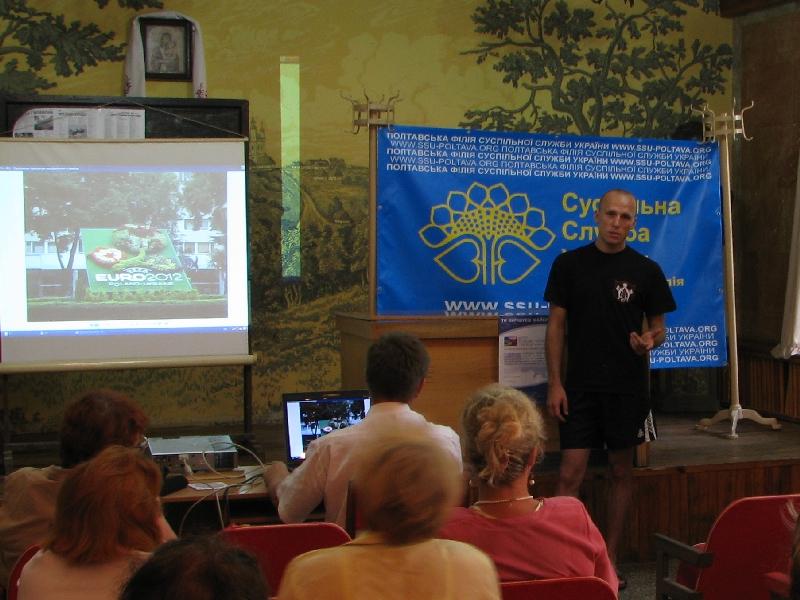 Влох Сергій - Звітна зустріч учасників навчального візиту до Красніка 2010 08 09