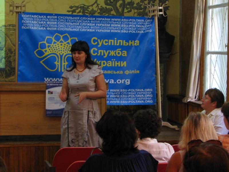 Звітна зустріч учасників навчального візиту до Красніка 2010 08 09