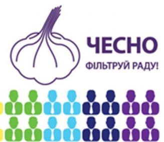 Форум ЧЕСНА РОЗМОВА З МАЙБУТНІМ ПАРЛАМЕНТОМ