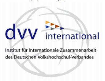 Німецьке об'єднання народних університетів (DVV International)