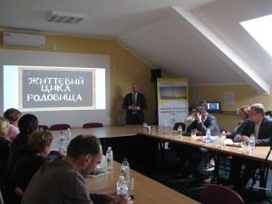 Юрій Нагорняк, заступник директора виконавчого з видобутку Укргазвидобування