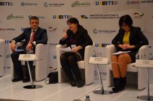 Конференція EITI в Україні: як ефективно управляти ресурсами