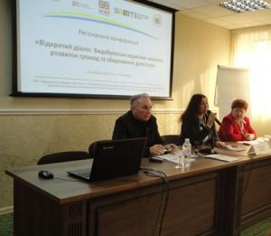 Конференція: Відкритий діалог. Видобування корисних копалин, розвиток громад та збереження довкілля