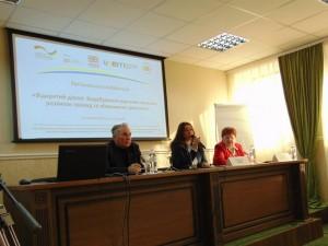 Відкритий діалог. Видобування корисних копалин, розвиток громад та збереження довкілля