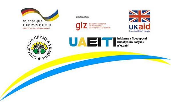 uaeiti конференція - Полтава