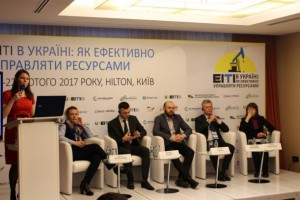 Конференція EITI в Україні: як ефективно управляти ресурсами. День другий
