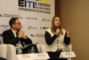 Ольга Галабала, представниця Івано-Франківської міської ради