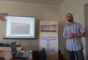 Впровадження Ініціативи прозорості видобувних галузей (ІПВГ), другий звіт ІПВГ за 2014-2015 роки - Котельва