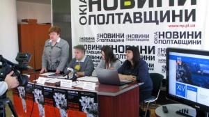 Docudays UA Полтава - прес-конференція