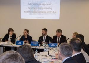 Нові надходження до місцевих бюджетів завдяки рентній децентралізації: можливості для діалогу та розвитку