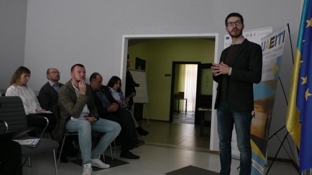 Олександр Шевельов - Круглий стіл. Управління ресурсами: децентралізація, рента, видобуток