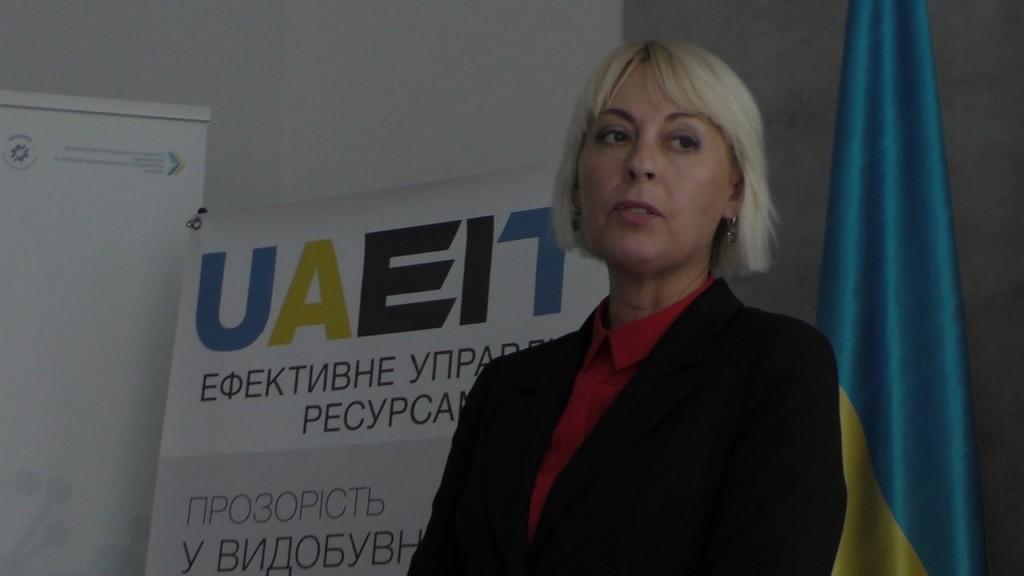 Валерія Янченко - Круглий стіл. Управління ресурсами: децентралізація, рента, видобуток