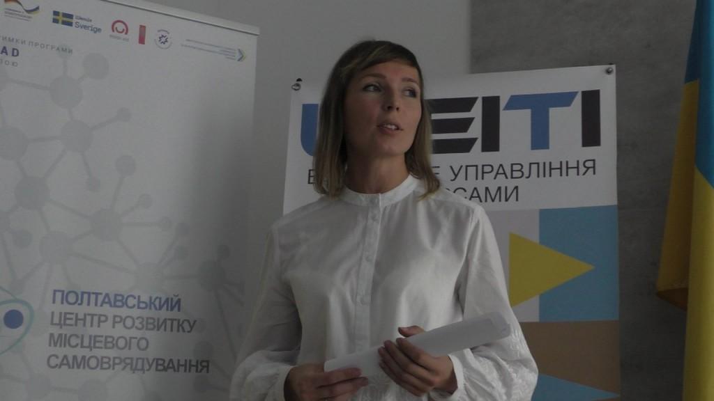 Людмила Хоміч - Круглий стіл. Управління ресурсами: децентралізація, рента, видобуток