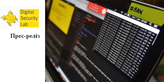 В Полтаві найбільше санкційні сайти блокують  Воля та Київстар