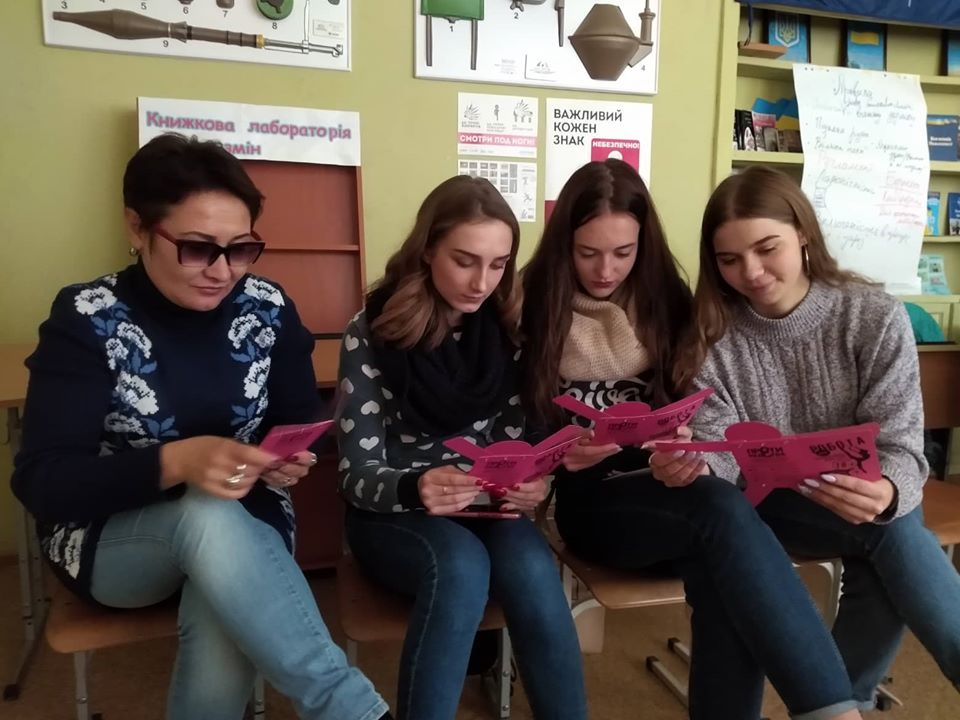 Школа «Твій голос проти торгівлі людьми» для творчої молоді Донецької, Луганської та Полтавської області
